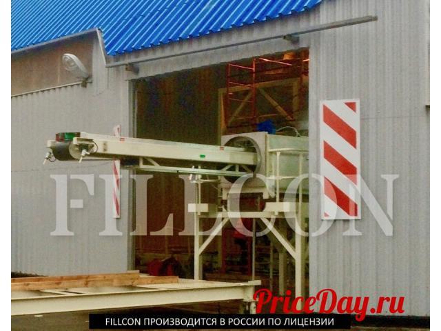 Установка для загрузки морских контейнеров
