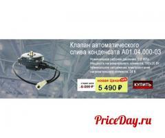 Интернет-магазин промышленного оборудования «ГЕСЛА»