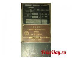 1Е512ПФ2И токарно карусельный станок УЦИ