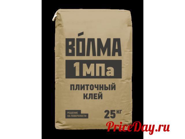 Клей для плитки Волма 1Мпа С0Е 25 кг (48/шт)