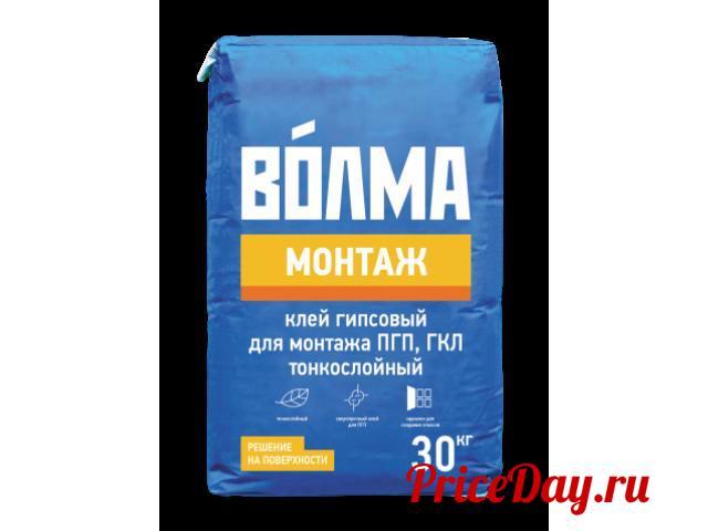 Монтажная смесь гипсовая Волма Монтаж 30 кг (45/пал)