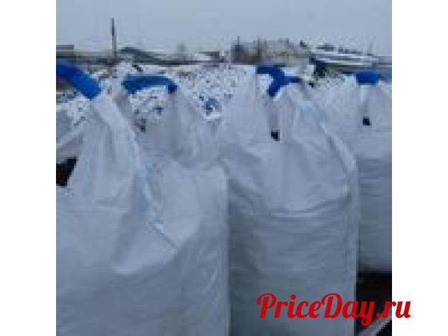 Закупаем мешки Биг Бэги из под соли , реагентов, сыпучих веществ.