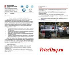 Ремонт и техническое обслуживание дизельных двигателей.